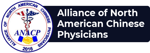 Alliance of North American Chinese Physicians